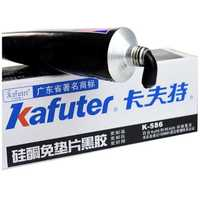 Kafuter K-586 55g Black Sealing Adhesive High Quality Waterproof Resistant to Oil Resist High Temperature Sealant Glue