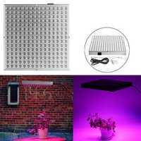 45W 225 LED Full Spectrum Grow Light Lamp for Plant Flower AC85-265V