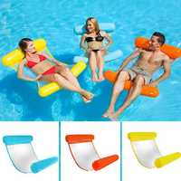Honana PVC Water Hammock Stripe Pattern Lounge Foldable Inflatable Floating Bed Beach Swimming Lounger Backrest Recliner Sleeping Chair
