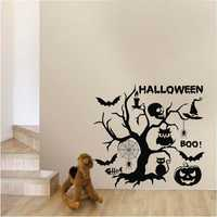 KST-3 Halloween Magic Tree PVC Wall Stickers Living Room Bedroom Decoration Wall Stickers