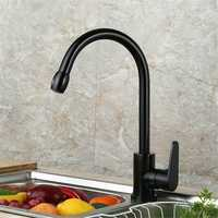 Space Aluminum Kitchen Basin Faucet Single Handle Bathroom Sink Cold And Hot Water Tap Lead-Free