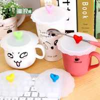 Love Shape Silicone Coffee Mug Cup Lid Seal Ring Dustproof Leakproof Mug Cover
