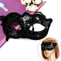 Black Eye Mask Masquerade Costume Makeup Ball Party Supplies
