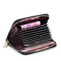 Men RFID Faux Leather 18 Card Slots Wallet Phone Bag