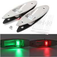 12V Red Green Boat Signal Lights Side LED Navigation Indicator Flush Mount Lamp