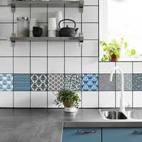 Funlife 10Pcs Damascus Tiles Stickers Waterproof Paste Pearl Film