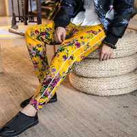 Chinese Style Ethnic Floral Printing Folk-custom Chic Pants