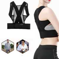 KALOAD 8-shape Design Adults Kids Adjustable Therapy Posture Corrector Shoulder Back Support Belt