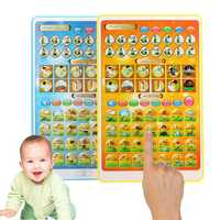 Islamic Toddler Laugh Learn Toys Tablet Child Baby Smart Stages Arabic Alphabets