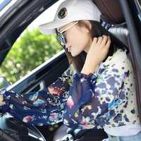Women Summer Chiffon Driving Sleeves to Cover Arm