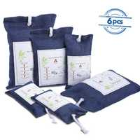 Audew 6 Pack Bamboo Activated Charcoal Air Purifying Bag