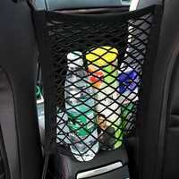 Car Seat Storage Mesh Organizer Cargo Net Hook Cup Beverage Holder Pocket Universal