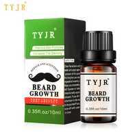 10ml Men Beard Growth Oil Nursing Moisturizing Mustache Oil