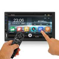 7 Inch Car MP5 Player MP3 FM bluetooth Radio Stereo Touch Screen Remote Control Support Rear View Camera