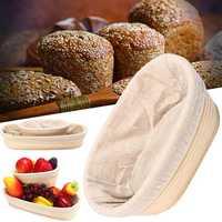 Brotform Banneton Rattan Storage Baskets Bread Dough Proofing Loaf Proving Liner