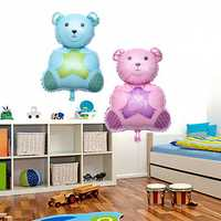 Big Bear Aluminum Foil Balloon Baby Birthday Party Decoration Kid Toy Gift