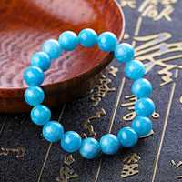 Vintage Natural Blue Bead Bracelets
