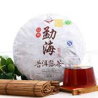 Yunnan Menghai Pu-erh Tea 357g Weight Loss Pu-erh Cake Pu-erh Ripe Tea