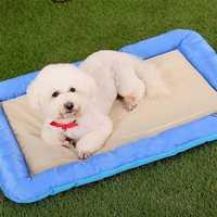 70x50cm Dog Cat Pet Cool Cushion Pad Soft Silk Fabrics Antiskid Mat Seat Bed Kennels