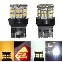 3W T20 7443 1206 W21/5W LED Brake Light 50SMD Car Stop Parking Lamp Bulb White