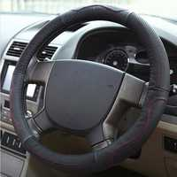 38cm Diameter Luxury PU Leather Car Steering Wheel Cover Car Accessories