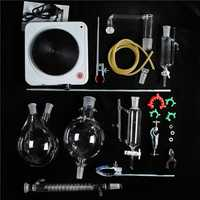 Glass Steam Distillation Lab Apparatus Essential Oil Extraction Kit 1500mW Stove Coil Condenser