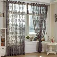 2 Panel Breathable Voile Sheer Curtains Bedroom Balcony Light Transmission Window Screening
