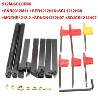 7pcs 12mm Shank Lathe Set Boring Bar Turning Tool Holder Kit With Carbide Inserts