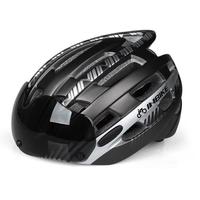 INBIKE Magnetism Style Gray Goggles Helmet Ultralight And Breathable Mountain Bike Ride Helmet