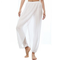 White Cinch-Bottom Loose yarn Mesh Yoga Pants High Waist Elastic Solid Black Dance Trousers Fitness