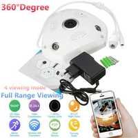 360° Panoramic View HD 960P Night Vision Wireless WiFi Camera CCTV Home Security Camera
