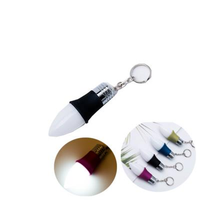 069 COB Camping Light Night Light Mini LED Flashlight Keychain Light