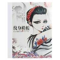 118Pcs Stencils Glitter Tattoo Accessories Girl Painting Kit