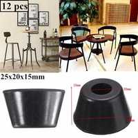 12pcs 25x20x15mm Black Rubber Protector for Chair Leg Table Crutch Feet Stools Furniture Feet