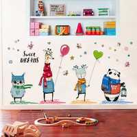 Happy Animals Small Partner Children Room Warm Bedroom Bedside Kindergarten Wall Stickers 60 * 90CM