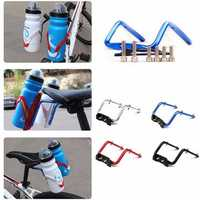 BIKIGHT Bicycle Seat Post Bottle Rack Converter Cycling Bike Saddle Back Double Water Bottle Holder
