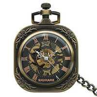 JIJIA JX023 Self-wind Mechanical Square Dial Pocket Watch