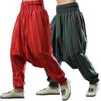 Vintage Ethnic Chinese Style Yoga Harem Sagging Pants