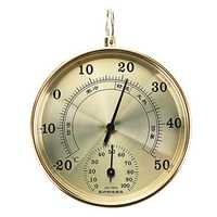 High Precision Household Indoor Outdoor Thermometer Hygrometer Air Psychrometer Aluminum Shell