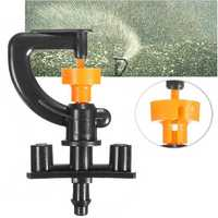 Mini 360° Rotation G-Shape Lawn Irrigation Yard Garden Spray Nozzle Sprinkler