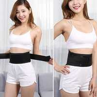 Women Men Waist Support Belt Thermal Self-heating Lumbar