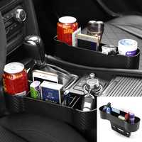 Carbon Fiber Plastic Car Seat Crevice Storage Organizer Caddy Catcher Box Seat Slit Pocket