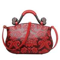 Women Vintage Embossed Ethnic Style Handbag