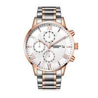 GUANQIN GS19094 Calendar Business Stainless Quartz Watch