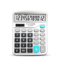 GTTTZEN Finance Calculator 12 Digits Solar and Coin Battery Power Desktop Deli Office Stationery