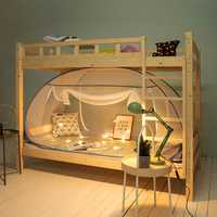 XIAOMI COMO LIVING Single Dormitory Mosquito Nets Without Installation Personal Bed Mosquito Net