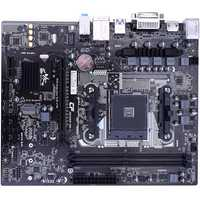 Colorful® Battleax C.AB350M-HD V14A AMD B350 M-ATX Motherboard