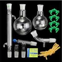 500mL 24/40 Lab Glass Distillation Distilling Apparatus Laboratory Glassware Kit