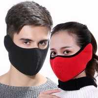 Mens Womens Breathable Mask Winter Dustproof Mask
