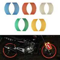Motorcycle Bike Car Rim Stripe Wheel Decal Tape Sticker 6 Colors